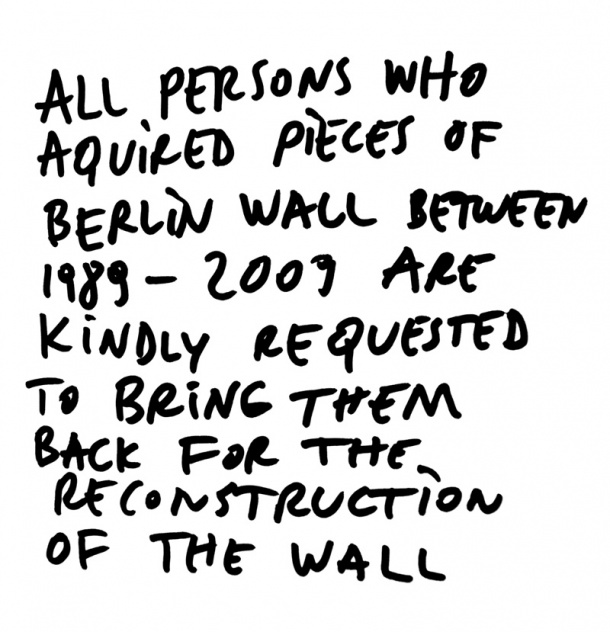 1-than_now-wall-remadest